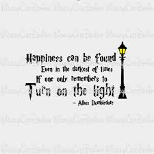 harry potter happiness quote svg dxf eps png digital file