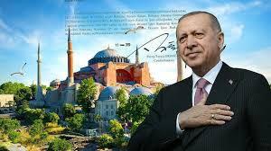 الأحزاب التركية المعارضة تشيد بأردوغان وافتتاح مسجد آيا صوفيا ...