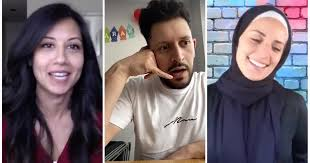 Muslim Comics Gather Over Zoom To Celebrate Eid With Jokes And Joy ...