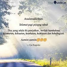 assalamualaikum selamat quotes writings by cye noegroho