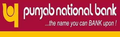 Punjab National Bank Pension Loan