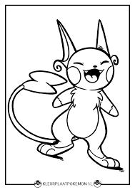 Raichu Kleurplaten Downloaden Kleurplaat Pokemon
