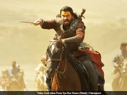 Sye Raa Narasimha Reddy Teaser: Chiranjeevi As The First Rebel.