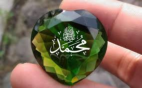 saat nabi muhammad rindu kampung halamannya makkah
