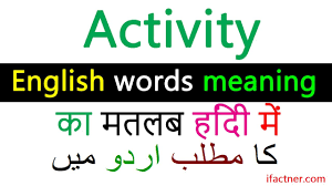 activity meaning english to urdu