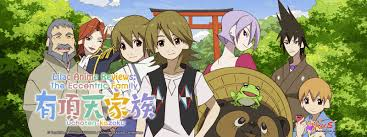 Lilac Anime Reviews: The Eccentric Family Review