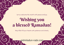 ramadan wishes for husband best wish cards