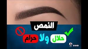 أعمل إيه؟؟؟ أهلي مش موافقين على لبس الحجاب الشرعي - محمد الغليظ ...