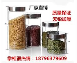 whole large grains bottle airtight