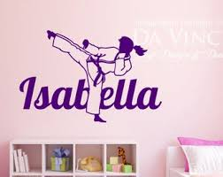 Karate Wall Decals Etsy