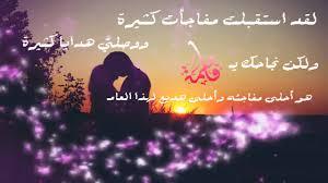 ألف مبروك النجاح فاطمه Youtube