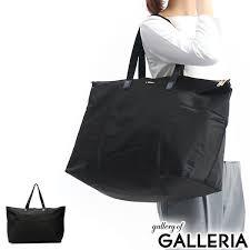 galleria bag luggage tumi voyageur