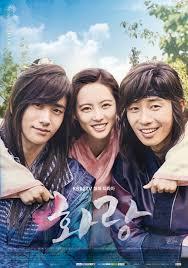 hwarang the poet warrior youth tv series imdb