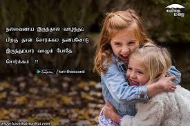 kadhal kavithaigal in tamil love failure kavithaigal