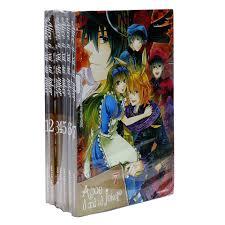 ♥ Alice Ở Xứ Sở Joker :3 - Full 7 tập -... - Bán một số bộ truyện tranh giá  tốt