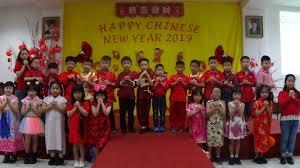 perayaan tahun baru imlek sd kristen ketapang sekolah kristen