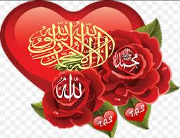 صورة قلب مكتوب عليها لا إله إلا الله محمد رسول الله عليه افضل