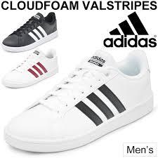 sneakers men adidas adidas cloudfoam