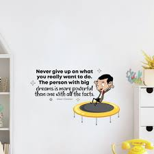 Design With Vinyl Never Give Up Mr Bean Life Quote Vinyl Wall Decal Wayfair