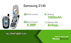 Samsung Z140 Price in Sri Lanka June, 2020