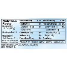 unsweetened applesauce 23 oz jar