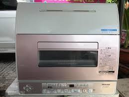 Máy rửa chén bát (2nd) nội địa nhật TOSHIBA DWS-600D