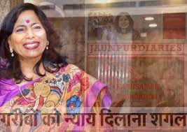 RannSamar Foundation by Abha Singh - Home | Facebook