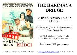 "7 pm Movie Night: ""Harimaya Bridge"" Screening with Director Q&A ..."