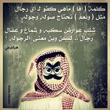 Pin By منصور العثيم On تصماميم Poster