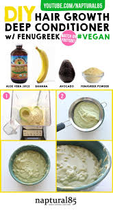 natural hair diy hair mask