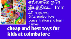 est toys in coimbatore and