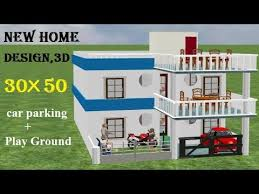 3d home design with car parking