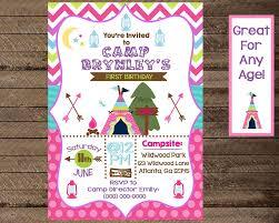 Camping Birthday Invitation Girl S Camping Invite Birthday Party