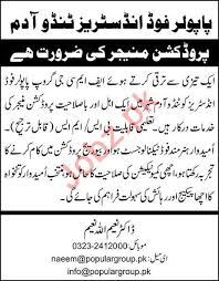 Popular Food Industries Production Manager Jobs 2019 2020 Job Advertisement  Pakistan