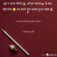 best punjabi quotes status shayari poetry thoughts yourquote