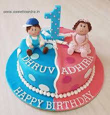 Customized Cake For Twin Boy N Girls 1st Birthday Cake Cakesdecor