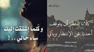 صور حزينه فراق صور مؤثرة معبرة عن الاحزان صباح الورد