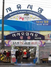 커버스토리] 패션쇼·음악회·댄스파티 여는 저잣거리, 젊은 층 북적북적