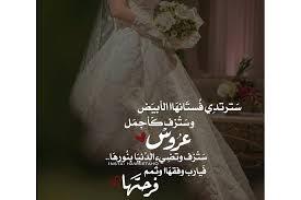 هذه هي اجمل خلفيات عروسه مكتوب عليها Yasmina