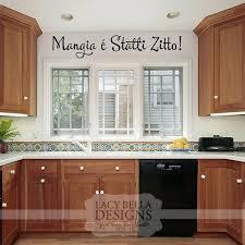 Mangia E Statti Zitto Italian Kitchen Wall Art Decal Vinyl Lettering Decor Translates To Shut Up And Eat Decal Wall Art Kitchen Wall Art Italian Kitchen