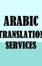 arabic geschichten wattpad