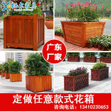 outdoor solid wood flower box community