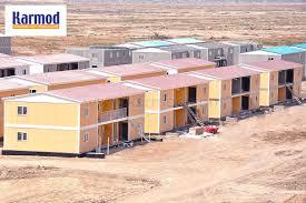 logements sociaux en côte d ivoire
