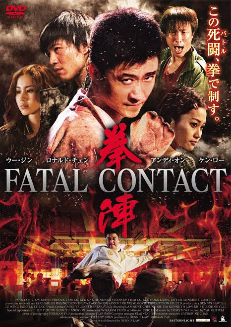 Download Fatal Contact (2006) 480p 720p Bluray Hindi Dual-Audio x264 Full Movie
