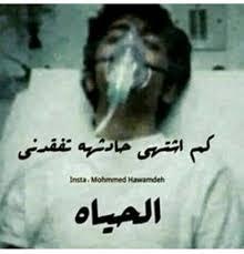 رمزيات تعب و حزن احلى حب حبك حبيبي Facebook