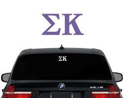 Sk Sigma Kappa Greek Letters Sorority Decal Laptop Sticker Car Etsy