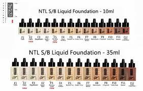ntl silicone base liquid foundation id