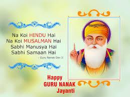 happy guru nanak jayanti messages quotes wishes sms status