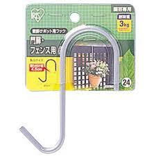 Wall Hanging Pot Hook For Gate Fence Iris Ohyama Planter Hook Monotaro