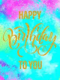birthday es my dear friend